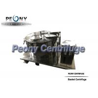 Buy cheap Model PPTD PLC Type Basket Centrifuge for Hemp Essential Oil Extraction from wholesalers