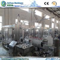 Buy cheap CE / SGS Rotary 3 in 1 Juice Production Line 6000 Bottles Per Hour from Wholesalers