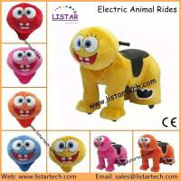Buy cheap Plush Electric Animal Bike Ride on Toys Adults Racing Go Kart for Sale, Ride Electric Bike from wholesalers