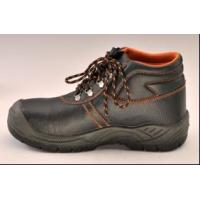 Buy cheap Safety Shoes Boots (ABP1-5036) product