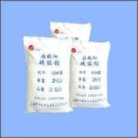 Buy cheap Natural Barite Powder for Drilling product