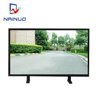 Buy cheap 70 Inch Metal Edge Touch Screen Computer Monitor , Large Multi - Touch Lcd Monitor from wholesalers