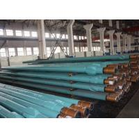 Buy cheap High Performance Downhole Mud Motor For Directional Drilling Long Service Life from wholesalers