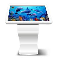 Buy cheap Horizontal Standing Computer Kiosk Stand , USB Interface Commercial Digital Signage Kiosk Display from wholesalers