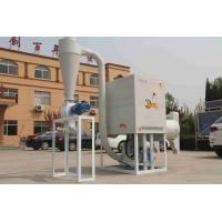 Buy cheap Professional Dry Peas Peeling Machine for Skin Removing High Peeling rate product