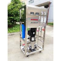 Buy cheap 500LPH RO Reverse Osmosis Water Purification Unit 690mmx690mmx1730mm from wholesalers