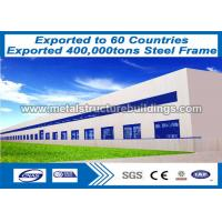 Buy cheap structural heavy steel construction and Prefab Steel Frame with factory price from wholesalers