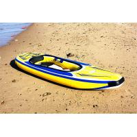 Buy cheap Customized Banana Style PVC Inflatable Boat In Outdoor For Kids And Adults from wholesalers