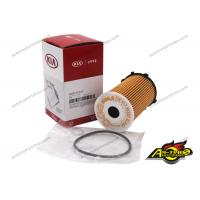 Buy cheap Auto Lubrication System Car Oil Filters For Hyundai 26320 3CAA0 / 26320-3CAA0 product