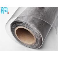 Buy cheap Tensil Bolting Stainless Steel Wire Cloth Mesh from wholesalers