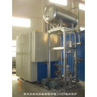 Buy cheap 150kw electric oil fired thermal oil boiler fuel heating systems from wholesalers