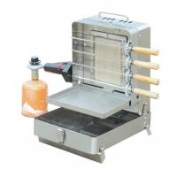 Buy cheap Mini Folding Stainless Shawarma Kebab Machine With Skewers And Rotary Motor from wholesalers