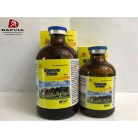 Buy cheap Antibacterial Oxy Injection Veterinary Colorless Goats Pig Poultry Target Species from wholesalers