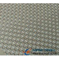 Buy cheap Pure/Alloy Aluminum Wire Mesh, 8-24mesh Plain Weave for Insect/Fly Screen from wholesalers
