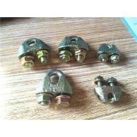 Buy cheap Multi Color Rigging Hardware Zinc Plated Plain Surface Casting Process Thick Nut from wholesalers