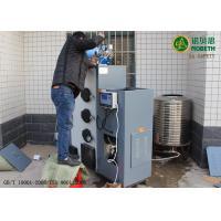 Vertical 300KG Biomass Steam Boiler Automatically Feeding No Smoking