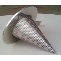 Buy cheap 1/4'' Perforated Holes Conical Or Basket Type strainer Mounting Between Two Flanges from wholesalers