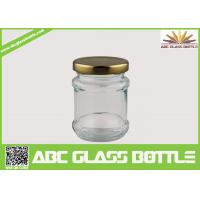 Buy cheap Small high quality 6 oz glass jars product