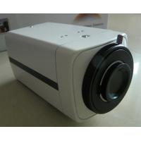 Buy cheap CCTV Security Systems 3.0 Megapixel HD IP Box Cameras from wholesalers