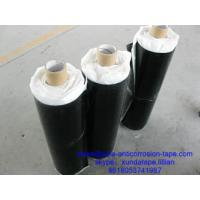 China Polyethylene pipeline anti corrosion tape on sale