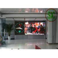 Buy cheap HD High Resolution LED Display 180Hz 1000CD / m2 For Bus Station from wholesalers