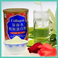 Buy cheap Hydrolyzed Fish Collagen Peptide For Beauty Skin 24 Months Shelf Life from wholesalers