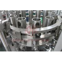 Buy cheap Low Oxygen Carbonated Drink Filling Machine , OEM Beer Bottle Filler from wholesalers