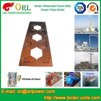 Buy cheap Steam Boiler Water Walls Carbon Steel , Boiler Panel Corrosion Resistance from wholesalers