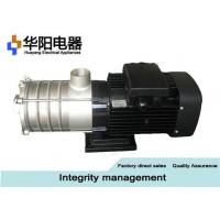 Buy cheap Horizontal multistage centrifugal pump for  Water treatment and water purification from wholesalers