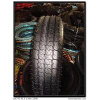Buy cheap Motorcycle  Tire 2.25-14 from wholesalers