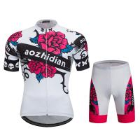 Buy cheap All over Printing  Cutom Short Sleeve Cycling Jersey And Shorts  Use Quick Dry Fabric from wholesalers