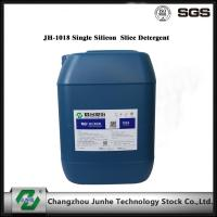 Buy cheap Industrial Chemical Cleaning Silicon Wafer Cleaning Low Foam JH-1018 product