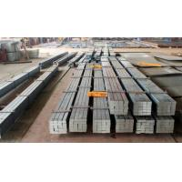 Buy cheap Overhead Track Mounted Cranes Welding Crane Rail / Overhead Crane Power Rails from wholesalers