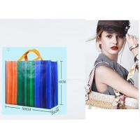 Buy cheap 40*50cm large waterproof Non Woven shopping Bag Foldable Tote Women Shoulder storage Bag reusable bags non woven /shoppi from wholesalers