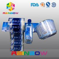 Buy cheap Plastic Bottle Shrink Sleeve Labels , PVC Shrink Plastic Lable Blowing from wholesalers