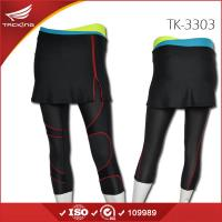 Buy cheap 2015 Newest ladies culottes pants compression tights from wholesalers
