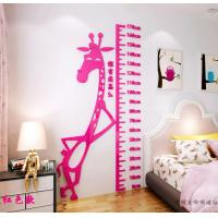 Buy cheap Kids Growth Chart Height Measure For Home/Kids Rooms DIY Decoration Wall Stickers from wholesalers