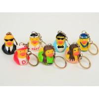 Buy cheap OEM Singer / Swan Character Mini Duck Keychains Toy BPA Free Vinyl Material Kechain Duck toy from wholesalers