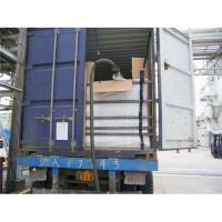 Buy cheap Supply fuel pillow tank from wholesalers