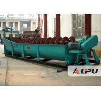 Buy cheap Mining Spiral Sand Wash Machine / Spiral Washer for Manganese , Iron Ore from wholesalers