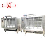 Buy cheap Customized Voltage Chocolate Coater Machine CE Certification For Dry Fruits product