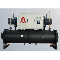Buy cheap Meeting Water Source Heat Pump For Pool Heating Schools Residential Quarters from wholesalers