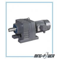 Buy cheap R Series Helical Geared Motor from wholesalers
