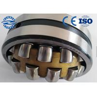 Buy cheap spherical roller bearing 22220 22220K used yamaha outboard motor karting from wholesalers