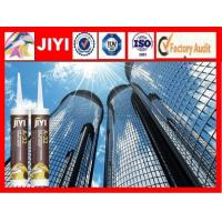 Buy cheap construction silicone sealant  for project  glass and alumilum curtain wall bonding from wholesalers