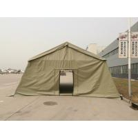 Buy cheap Militar Army Big Oxford Canvas PVC Fabric Tent 20 People Capacity product