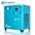 Buy cheap VSD Industrial Screw Air Compressor / 20 Hp Rotary Screw Air Compressor 480KG from wholesalers