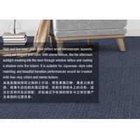 Buy cheap Elegant Vinyl Carpet Tile Low Loop Piles Stereoscopic Squares Japanese Style from wholesalers