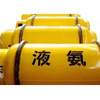 Buy cheap High Pressure 4.5Mpa Steel Gas Cylinder Ammonia Welding Gas Bottles from wholesalers