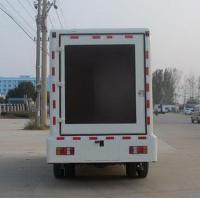 Buy cheap Howo Propaganda Vehicle Light Duty Commercial Trucks 5995×2030×3050mm from wholesalers